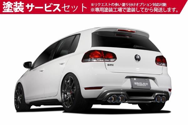 ★色番号塗装発送VW GOLF VI | リアアンダー / ディフューザー【ブリッツ】VW GOLF GTI VI 1KCCZ (09/09-) ディフューザー FRP製