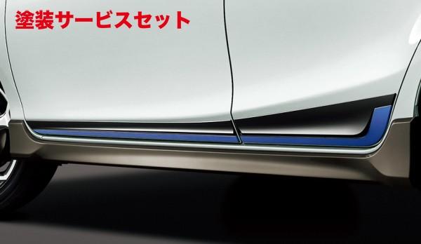 ★色番号塗装発送NHP10 アクア | ドアパネル 4dr【トヨタモデリスタ】アクア スタイリッシュサイドプロテクター ブラック/ブルー