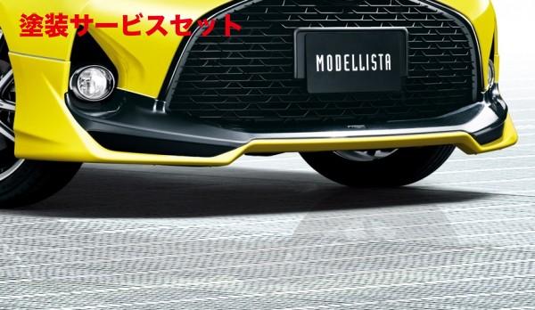 ★色番号塗装発送130 ヴィッツ | フロントハーフ【トヨタモデリスタ】130 ヴィッツ 後期 MODELLISTA Version for RS フロントスポイラー 素地