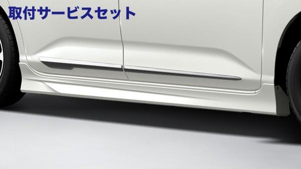 【関西、関東限定】取付サービス品ROOMY | サイドステップ【トヨタモデリスタ】ルーミー MODELLISTA サイドスカート パールホワイト3