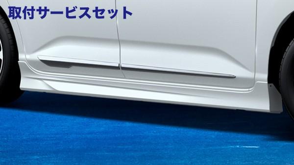 【関西、関東限定】取付サービス品タンク | サイドステップ【トヨタモデリスタ】タンク MODELLISTA サイドスカート パールホワイト3
