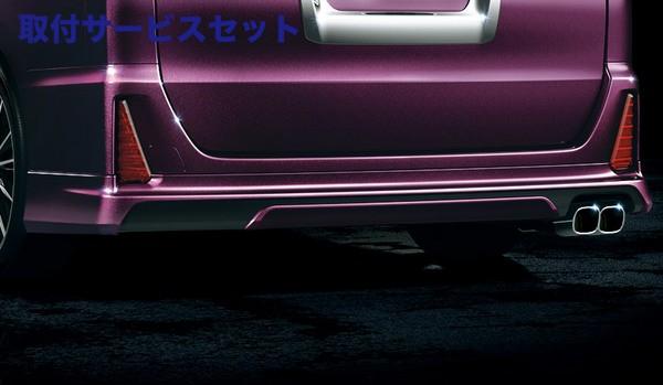 【関西、関東限定】取付サービス品80/85 ヴォクシー VOXY | フロントハーフ【トヨタモデリスタ】ヴォクシー 80系 ZS リアスカート 素地