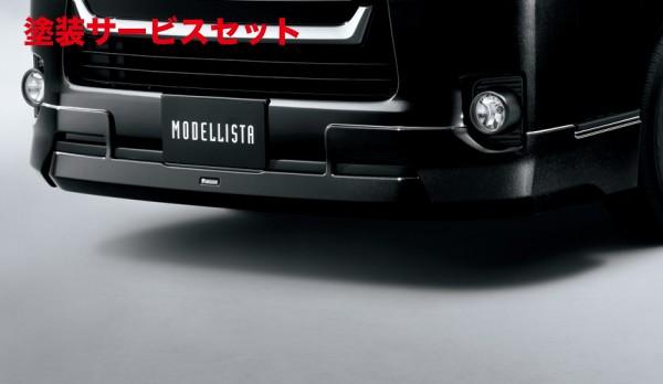 ★色番号塗装発送200 ハイエース | フロントハーフ【トヨタモデリスタ】ハイエース 200系 4型 MODELLISTA Version2 フロントスポイラー 素地