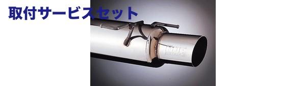 【関西、関東限定】取付サービス品ランサーエボ 4 5 6   ステンマフラー【ブリッツ】ランサーエボリューション 4-6 NUR-SPEC RX マフラー VI CP9A 用
