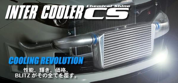 ランサーエボ 7 8 9   インタークーラー【ブリッツ】INTER COOLER ランサーエボリューション 8 CT9A [4G63] TYPE JC 03/01-05/03