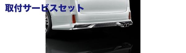 【関西、関東限定】取付サービス品30 ヴェルファイア | リアバンパーカバー / リアハーフ【トヨタモデリスタ】ヴェルファイア 30系 エアロボディ リアスカート 塗装済 バーニングブラッククリスタルシャインガラスフレーク