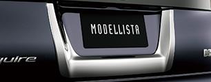 80/85 エスクァイア ESQUIRE MODELLISTA | ZRR8#G/ZWR80G その他 ESQUIRE 外装品【トヨタモデリスタ】エスクァイア ZRR8#G/ZWR80G MODELLISTA SELECTION バックドアガーニッシュ (スモークメッキ)Black-Tailored用, デサント公式オンラインショップ:1831278c --- genietenvandezon.nl