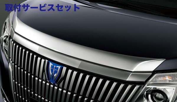 【関西、関東限定】取付サービス品80/85 エスクァイア ESQUIRE | ボンネットリップ / フードトップモール【トヨタモデリスタ】エスクァイア 80系 (ハイブリッド含む) フードガーニッシュ ABS製 メッキ塗装済