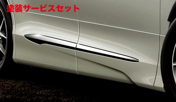 ★色番号塗装発送80/85 エスクァイア ESQUIRE | サイドステップ【トヨタモデリスタ】エスクァイア ZRR8#G/ZWR80G MODELLISTA サイドスカート ABS製