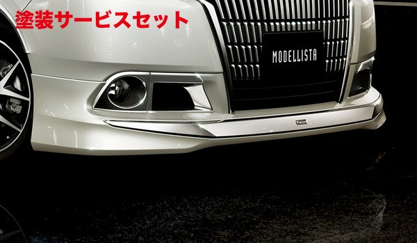 ★色番号塗装発送80/85 エスクァイア ESQUIRE   フロントハーフ【トヨタモデリスタ】エスクァイア 80系 (ハイブリッド含む) フロントスポイラー ABS製