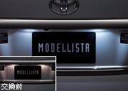 20 アルファード | テールライト【トヨタモデリスタ】アルファード 20 後期 MODELLISTA SELECTION LEDライセンスランプ
