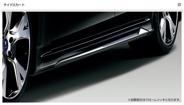 21 マジェスタ | サイドステップ【トヨタモデリスタ】クラウンマジェスタ 21系 サイドスカート 塗装済 プレシャスシルバー (1J6)