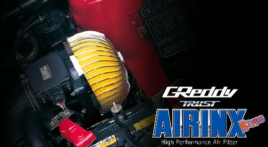 EJ20 EJ15 EJ18 EJ16 | エアクリーナー キット【トラスト】インプレッサワゴン GGB/GGA エアインクスBタイプ