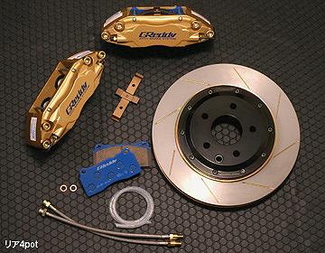 WC34 ステージア | ブレーキキット【トラスト】ステージア WGNC34 GReddy リア4POT ブレーキシステム