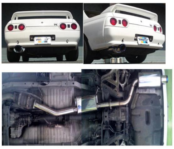 R32 GT-R | エキゾーストキット / 排気セット【トラスト】スカイライン GT-R BNR32 GReddy パワーエクストリームR