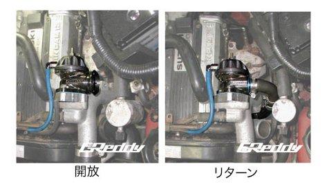 カプチーノ | ブローオフバルブ【トラスト】カプチーノ EA11R ブローオフバルブ TYPE-RZ アダプターキット