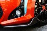コペン | フロントリップ【テイクオフ】コペンLA400K カップスポイラー LA400K用カット済 (Robe & XPLAY用/Cero用別設定) カーボン