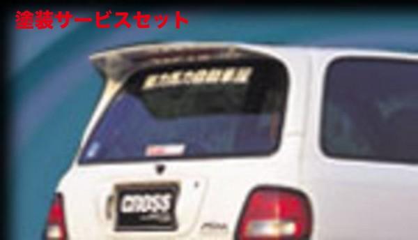 ★色番号塗装発送L500 ミラ | リアウイング / リアスポイラー【テイクオフ】ミラターボ L500系 後期 リアルーフ