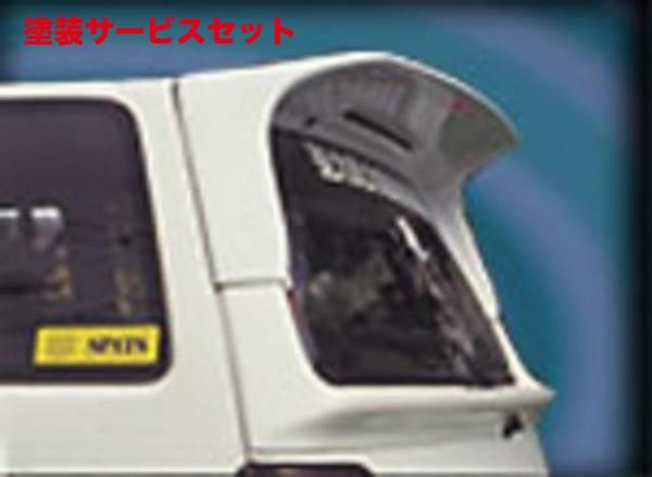 ★色番号塗装発送L200 ミラ | リアウイング / リアスポイラー【テイクオフ】TR-XXミラ L200系 前期 リアルーフ Type2