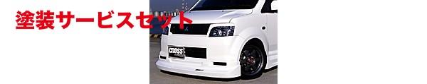 ★色番号塗装発送H81 eK sports | フロントハーフ【テイクオフ】ek SPORTS H81W フロントリップスポイラー