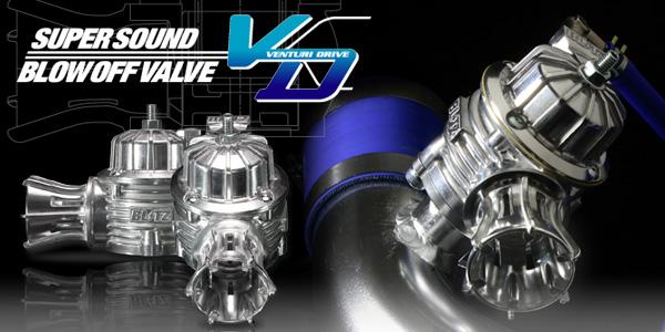 180SX   ブローオフバルブ【ブリッツ】SUPER SOUND BLOW OFF VALVE VD 180SX RPS13 [SR20DET] VDリリースタイプ