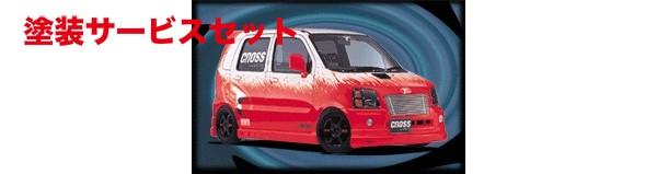 ★色番号塗装発送MC ワゴンR | フロントリップ【テイクオフ】ワゴンR RR MC系 フロントリップスポイラー MC21S