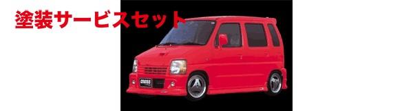 ★色番号塗装発送CT/CV ワゴンR   フロントリップ【テイクオフ】ワゴンR CT系 エアロRS 4ドア フロントリップスポイラー