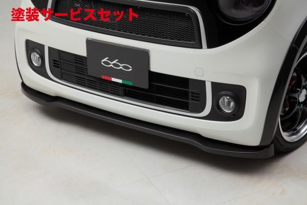 ★色番号塗装発送N-ONE | フロントリップ【テイクオフ】N-ONE JG1/2 CROSS EURO STYLE 660 フロントリップスポイラー カーボン製