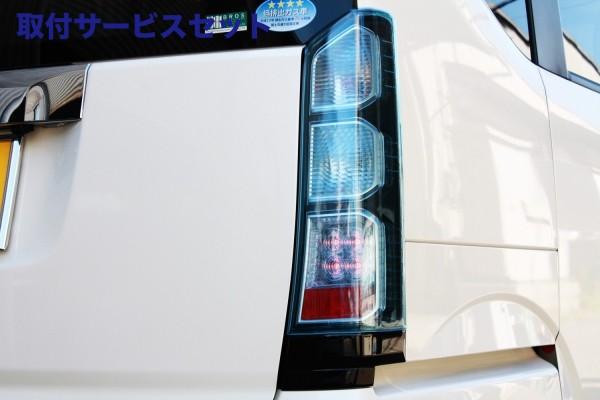 【関西、関東限定】取付サービス品N BOX | テールガーニッシュ / テールライトカバー【テイクオフ】N-BOX JF1/2 標準グレード専用 テールレンズカバー 左右1set アクアブルー