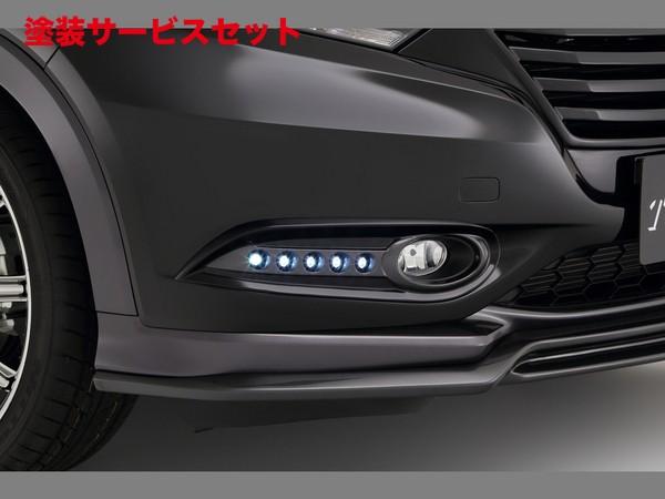 ★色番号塗装発送ヴェゼル RU1-4 | フォグカバー【トップライン】ARNAGE SUV ヴェゼル RU1~2(ガソリン車)/RU3~4(ハイブリッド車) フォグカバー(LED付き) 素地