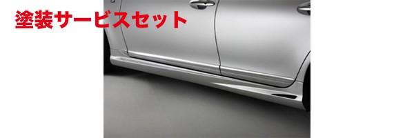 ★色番号塗装発送LEXUS LS | サイドステップ【トムス】LEXUS LS F-SPORT 460/600h サイドステップ 素地