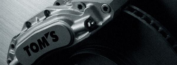 18 クラウンアスリート | ブレーキキット【トムス】ハイパーブレーキキット クラウンロイヤル GRS180.182 ロイヤルサルーン リヤセット