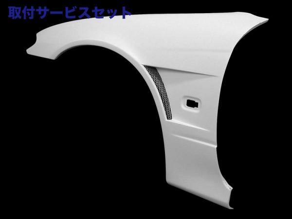 【関西、関東限定】取付サービス品S15 シルビア | フロントフェンダー / (交換タイプ)【ユーラス】S15 フロントワイドフェンダー