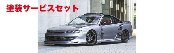 ★色番号塗装発送S15 シルビア   サイドステップ【ユーラス】S15 Type1 サイドステップ