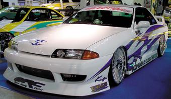 R32 スカイラインクーペ | フロントバンパー【ユーラス】スカイラインクーペ R32 Type4 フロントバンパースポイラー