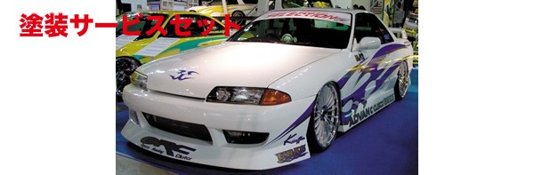 ★色番号塗装発送R32 スカイラインクーペ | フロントバンパー【ユーラス】スカイラインクーペ R32 Type4 フロントバンパースポイラー