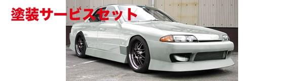 ★色番号塗装発送R32 スカイラインセダン | サイドステップ【ユーラス】R32 4door Type4 サイドステップ