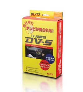 レクサス RC F | TV & NAVIジャンパー【ブリッツ】LEXUS RC F USC10 G-Link SDナビ用 TVジャンパー DVシリーズ TSBT-30 DV-S (スイッチ付タイプ)