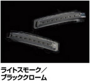 SX4 (H18/7~) YC11S   SX4 ウインカーミラーカバー/ ウインカー付ミラー【ヴァレンティジャパン】SX4 YC11S (H18/7~) ジュエル LEDドアミラーウインカー レンズ/インナーカラー:ライトスモーク/ブラッククローム マーカーカラー:ホワイト, 塩谷郡:2d13fc85 --- hanjindnb.su