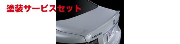 ★色番号塗装発送LEXUS LS | トランクスポイラー / リアリップスポイラー【ブリッツ】LEXUS LS460 USF40 AERO SPEED premium トランクスポイラー ウレタン製