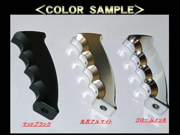 200 ハイエース 標準ボディ | シフトノブ【ワールド】ハイエース 200系 標準ボディ 1-3型 ビレットシフターノブ(ガングリップタイプ) クロームメッキ