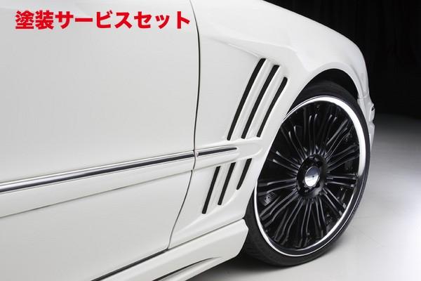 ★色番号塗装発送BENZ S W220 | フロントフェンダー / (交換タイプ)【ヴァルド】【G】BENZ S W220 Sports Line Black Bison Edition 0.3y~ スポーツフェンダーダクト