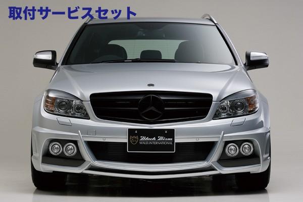 【関西、関東限定】取付サービス品BENZ C W204   エアロ 3点キットA / (バンパータイプ)【ヴァルド】【X】BENZ C W204 Stationwagon (08~11y) Sports Line Black Bison Edition KIT PRICE Ver.フォグ