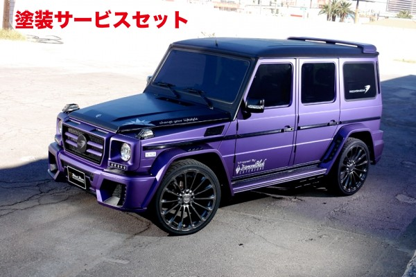 ★色番号塗装発送BENZ G W463 | エアロ 4点キット【ヴァルド】【C】BENZ G W463 Sports Line BlackBison Edition KIT PRICE (F/B.R/B.OF.DP) (FRP製)