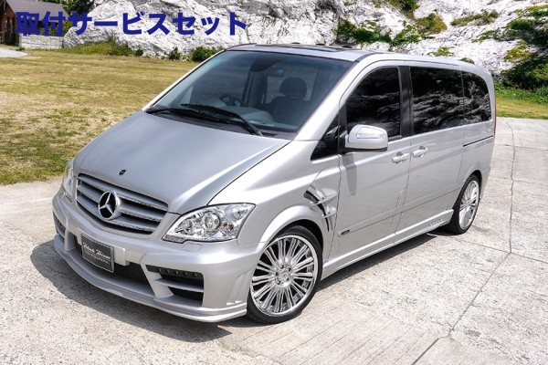 【関西、関東限定】取付サービス品BENZ V W639 | エアロ 4点キット【ヴァルド】【C】BENZ V W639 Sports Line Black Bison Edition For ~11y (12y LOOK 変身KIT) KIT PRICE (F/S/R/FD) LONG用