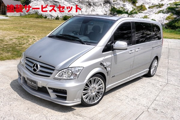 ★色番号塗装発送BENZ V W639 | エアロ 4点キット【ヴァルド】【C】BENZ V W639 Sports Line Black Bison Edition For ~11y (12y LOOK 変身KIT) KIT PRICE (F/S/R/FD) SHORT用
