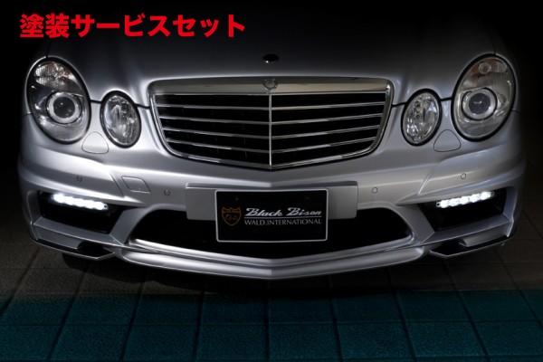 ★色番号塗装発送BENZ E W211 | フロントカナード【ヴァルド】【E】BENZ E W211 Sports Line Black Bison Edition~06y/ 07y~ EURO PLATE BASE