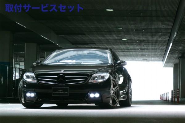 【関西、関東限定】取付サービス品BENZ CL W216(C216)   エアロ 3点キットB / (片側ハーフタイプ)【ヴァルド】【A】BENZ CL W216 SPORTS LINE Black Bison Edition エアロ3点セット(~2010y) Ver.LED