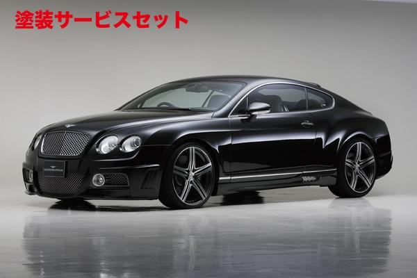 ★色番号塗装発送BENTLEY Continental GT | サイドステップ【ヴァルド】【C】BENTLEY CONTINENTAL GT SPORTS LINE BLACK BISON EDITION~07y サイドステップ