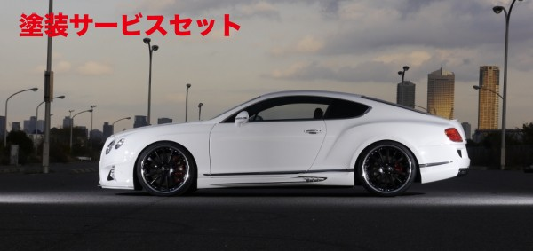 ★色番号塗装発送BENTLEY Continental GT | サイドステップ【ヴァルド】【C】BENTLEY CONTINENTAL GT (2011~) SPORTS LINE BLACK BISON EDITION サイドステップ